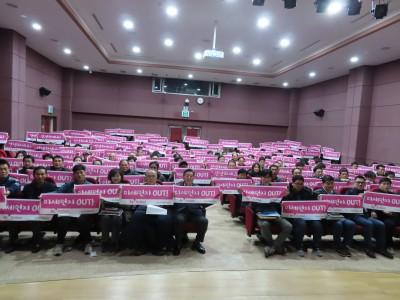 태안군 미세먼지 현황과 대응에 따른 안전캠페인(2019.11.27)