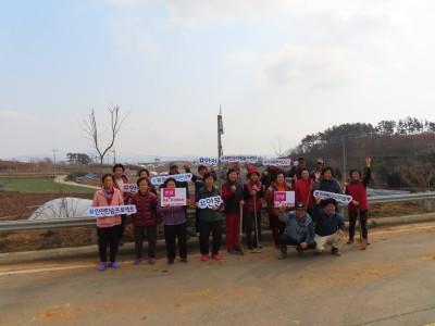 미세먼지OUT 반려나무 심기(2020.2.19)