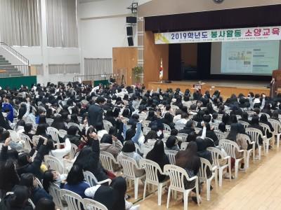 태안여자고등학교 기초소양교육