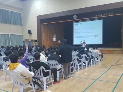 태안만리포고등학교 소양교육